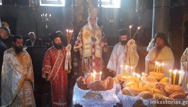 Λαμπρός εορτασμός στον Μοναστήρι των Αγίων Αναργύρων Καστορίας (ΦΩΤΟ)