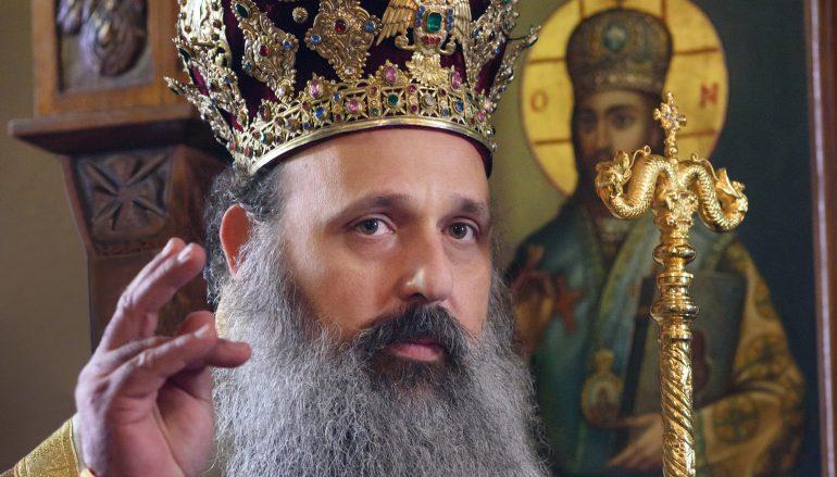 Πρόγραμμα Ενθρονίσεως Μητροπολίτη Σταγών και Μετεώρων Θεοκλήτου