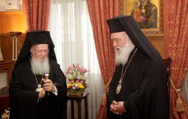 Αγωγή του Αρχιεπισκόπου Ιερωνύμου κατά του Οικ. Πατριαρχείου