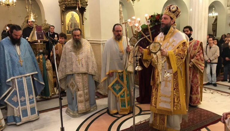 Η Εορτή των Εισοδίων της Θεοτόκου στην Ι. Μ. Νέας Ιωνίας (ΦΩΤΟ)