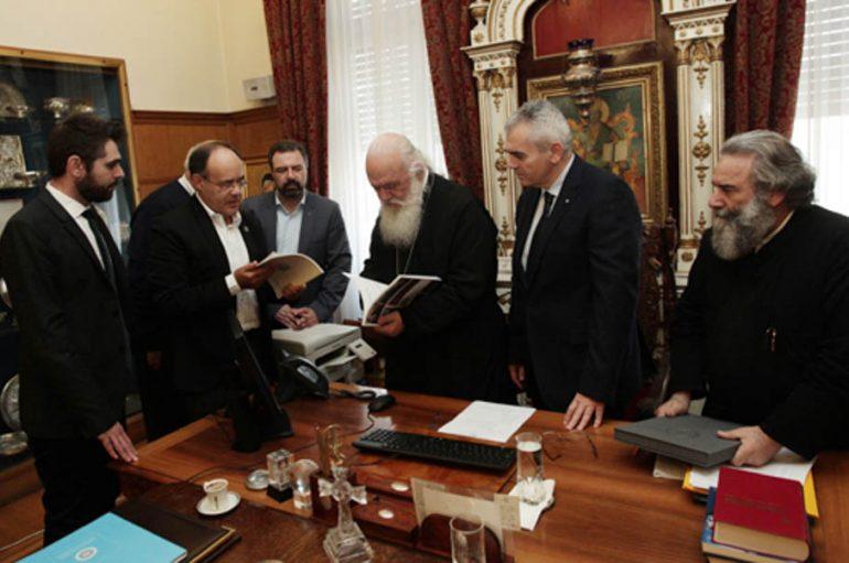 Αντιπροσωπεία της Διακοινοβουλευτικής Συνέλευσης Ορθοδοξίας στον Αρχιεπίσκοπο