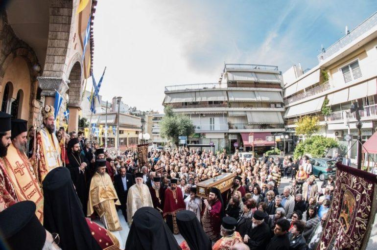 Η εορτή του Αγ. Γεωργίου του Νεαπολίτου, Πολιούχου της Ι. Μ. Νέας Ιωνίας (ΦΩΤΟ)