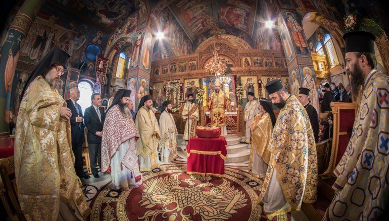 Η Εορτή του Αγίου Νεκταρίου στο Νέο Ηράκλειο Αττικής (ΦΩΤΟ)
