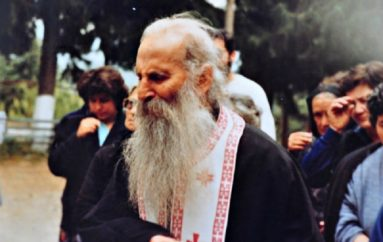 Αγιοκατατάχθηκε ο Γέροντας Ιάκωβος Τσαλίκης εξ Ευβοίας