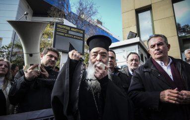 Σε διαδήλωση ο Μητροπολίτης Γόρτυνος για τις λιγνιτικές Μονάδες της ΔΕΗ