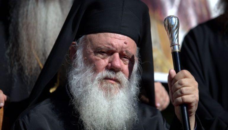 """Αρχιεπίσκοπος Ιερώνυμος: """"Με ενότητα θα ξεπεράσουμε τις δυσκολίες"""""""