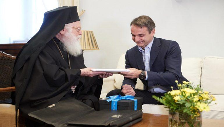 Συνάντηση Κυρ. Μητσοτάκη με τον Αρχιεπίσκοπο Αλβανίας Αναστάσιο