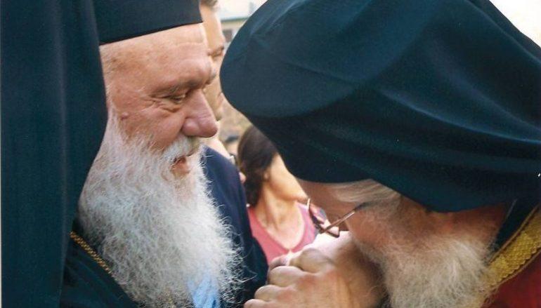 Συμπλήρωση 50 ετών από την μοναχική κουρά του Αρχιεπισκόπου Ιερωνύμου