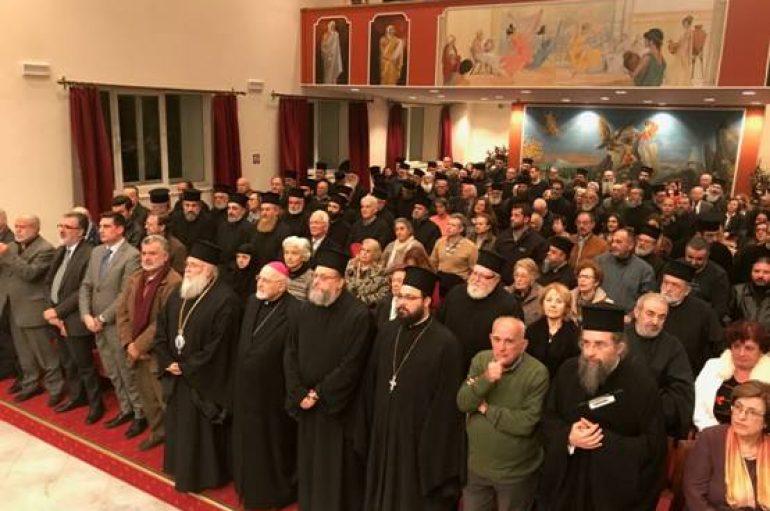 Εκδήλωση για τον Μητροπολίτη και παρουσίαση τόμου στην Ι. Μ. Κερκύρας (ΦΩΤΟ)