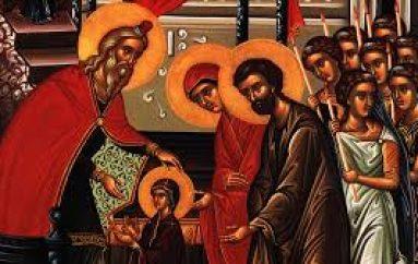 «Τα Εισόδια της Θεοτόκου» του Καθηγουμένου της Ι. Μ. Εσφιγμένου