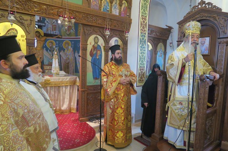 Πανηγύρισε η Ιερά Μονή Αγίων Αναργύρων Αταλάντης (ΦΩΤΟ)