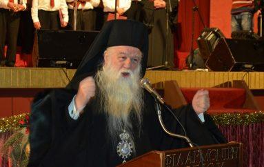 Καλαβρύτων Αμβρόσιος: «Έλληνες Ξυπνήστε!!!»