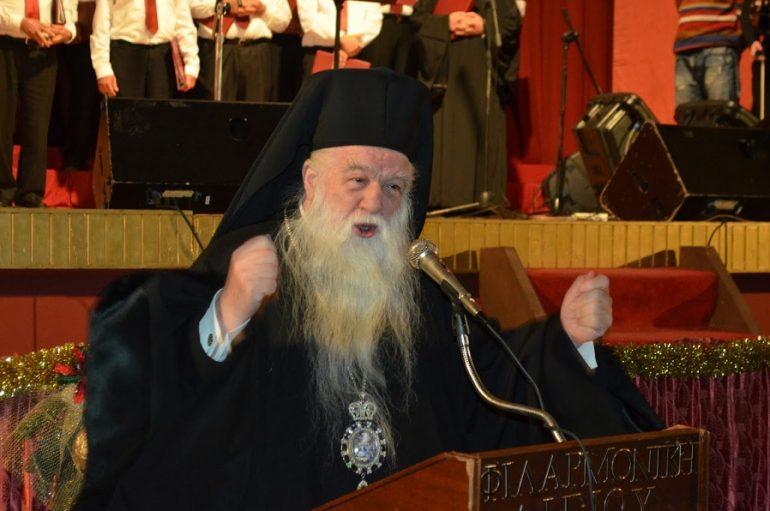 """Καλαβρύτων Αμβρόσιος: """"Έλληνες Ξυπνήστε!!!"""""""