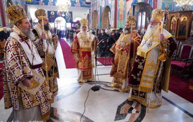 Πανήγυρις των Αγίων Πεντεκαίδεκα Μαρτύρων στο Κιλκίς (ΦΩΤΟ)