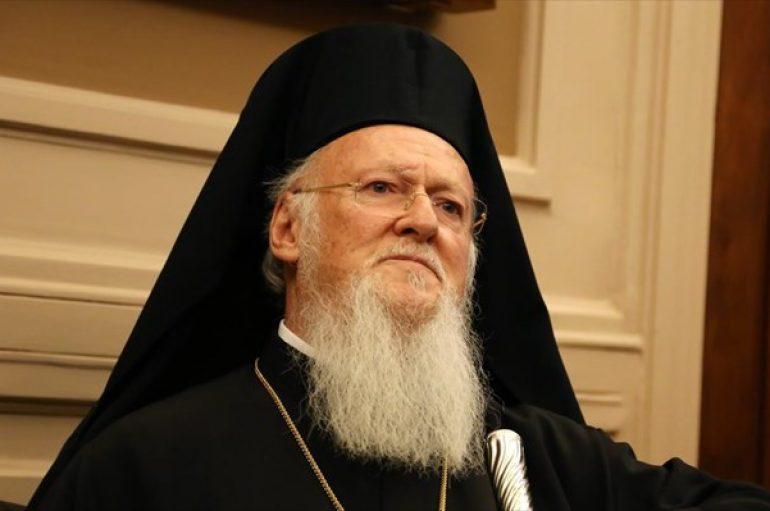 Επιστολή συμπαράστασης του Οικ. Πατριάρχη στον Μητροπολίτη Κερκύρας
