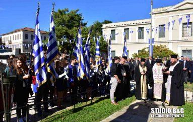 Δοξολογία για την Άλωση του Παλαμηδίου και την Απελευθέρωση του Ναυπλίου
