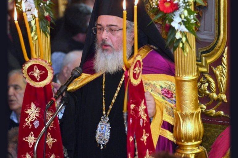 Θα εορτάσει τα ονομαστήριά του ο Μητροπολίτης Πρεβέζης Χρυσόστομος
