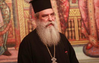 Μήνυμα του Τοποτηρητή της Ιεράς Μητροπόλεως Μάνης σε κλήρο και λαό