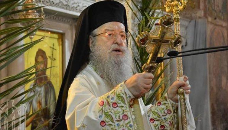 """Νεολαία ΣΥΡΙΖΑ: """"Μην κάνετε τον Άνθιμο επίτιμο διδάκτορα!"""""""