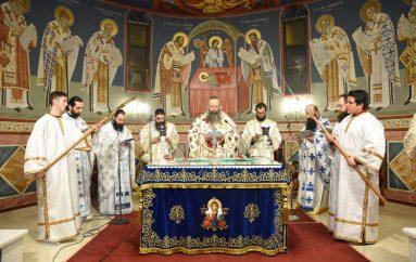 Η Αρχαιοπρεπής Θ. Λειτουργία των Αποστολικών Διαταγών στην Κατερίνη