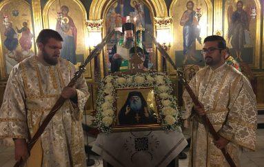 Η Αγιοκατάταξη του Αγίου Ιακώβου στην Ι. Μ. Κίτρους (ΦΩΤΟ)