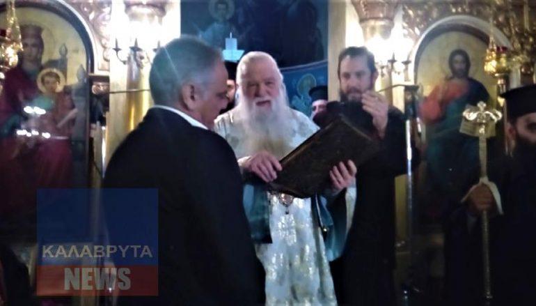 Ο Σκουρλέτης αρνήθηκε να ασπαστεί το Ευαγγέλιο (ΒΙΝΤΕΟ)