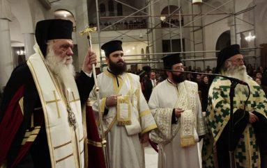 Στο Ησυχαστήριο του Αγίου Πορφυρίου ο Αρχιεπίσκοπος Ιερώνυμος (ΦΩΤΟ)