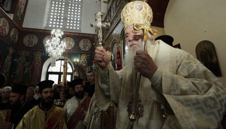 Ο Αρχιεπίσκοπος Ιερώνυμος την γενέτειρα του Οσίου Πορφυρίου (ΦΩΤΟ)