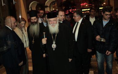 Παρουσία του Αρχιεπισκόπου η συναυλία τιμής στον Μίκη Θεοδωράκη