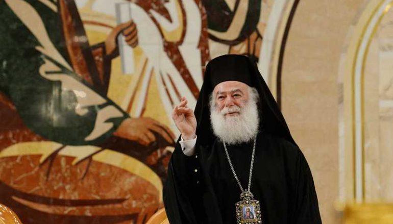 """Αλεξανδρείας: """"Συνεορτάζω μαζί σας για την ευστάθεια και την πρόοδο στην πίστη"""""""