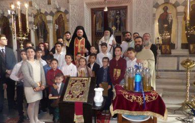 Βαπτίσεις 20 παιδιών προσφύγων και μεταναστών στην Ι. Μ. Κορίνθου (ΦΩΤΟ)