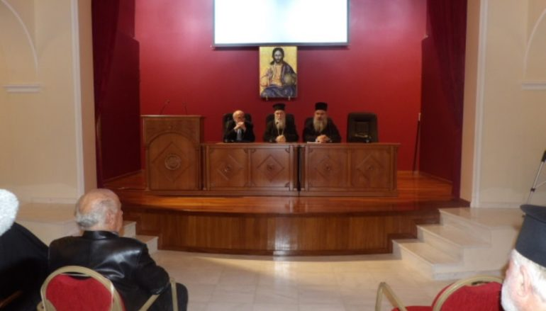 Ομιλία του Καθηγητή Αλ. Κωστάρα στην Ι. Μ. Κορίνθου (ΦΩΤΟ)