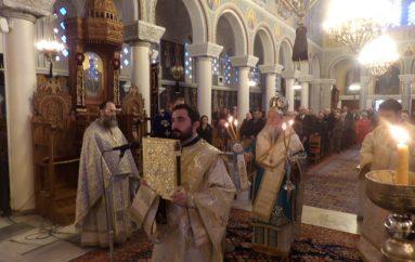 Η Μητρόπολη Κορίνθου εόρτασε τον Άγιο Νικόλαο (ΦΩΤΟ)