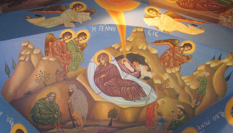 """""""Η Γέννηση του Χριστού αναιρεί την κόλαση"""""""