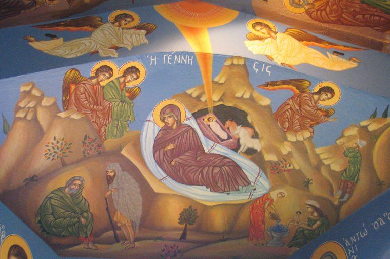 «Η Γέννηση του Χριστού αναιρεί την κόλαση»