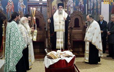 Οι Ιεροψάλτες της Άρτας πανηγύρισαν τον Όσιο Ιωάννη τον Δαμασκηνό (ΦΩΤΟ)