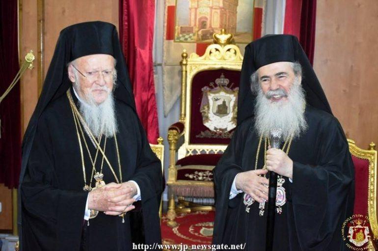 Ο Οικ. Πατριάρχης ανακηρύσσεται Διδάκτωρ του Εβραϊκού Πανεπιστημίου Ιεροσολύμων