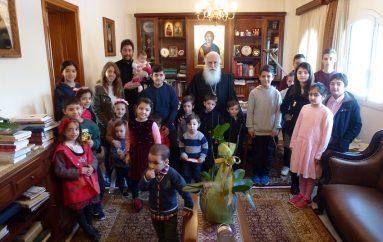 Πρωτοχρονιάτικα Κάλαντα στον Μητροπολίτη Νέας Σμύρνης Συμεών
