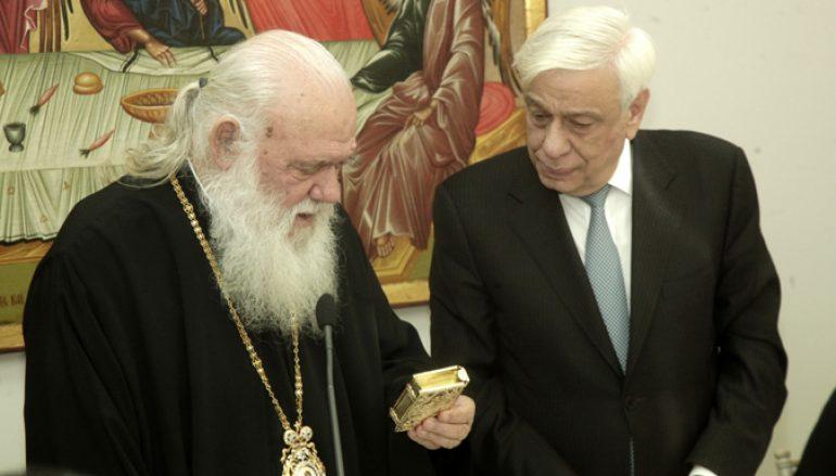 Αρχιεπίσκοπος και ΠτΔ στο Καρέλλειο Πρότυπο Κέντρο Alzheimer (ΦΩΤΟ)