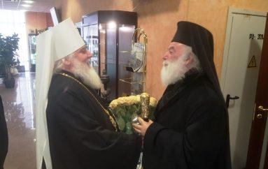 Αφίχθη ο Πατριάρχης Αλεξανδρείας στην Μόσχα (ΦΩΤΟ)
