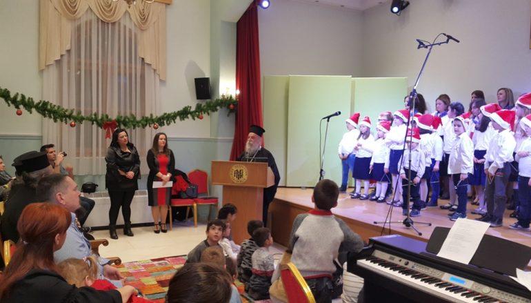 Χριστουγεννιάτικη Εκδήλωση στην Ι. Μ. Γρεβενών (ΦΩΤΟ)
