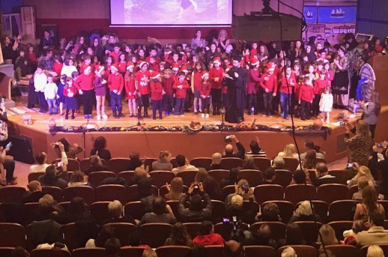Τα παιδιά των κατηχητικών της Ι. Μ. Δημητριάδος ύμνησαν τα Χριστούγεννα