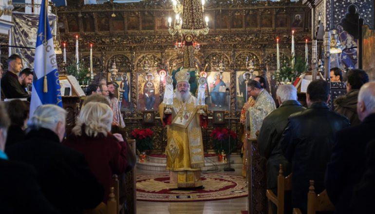 Η Σύναξη της Θεοτόκου στον Ιστορικό Ναό Παναγίας Δεσποίνης Λαμίας (ΦΩΤΟ)