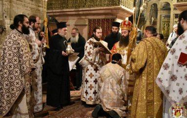 Χειροτονία Ιεροδιακόνου στο Πατριαρχείο Ιεροσολύμων (ΦΩΤΟ)