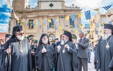 Εορτάσθηκε η 104η Επέτειος της Ένωσης της Κρήτης με την Ελλάδα (ΦΩΤΟ)