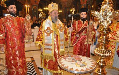 Η Δράμα τίμησε την Πολιούχο της Αγία Βαρβάρα (ΦΩΤΟ)