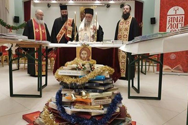 Εγκαίνια Έκθεσης Παιδικού Χριστιανικού Βιβλίου στα Γρεβενά (ΦΩΤΟ)