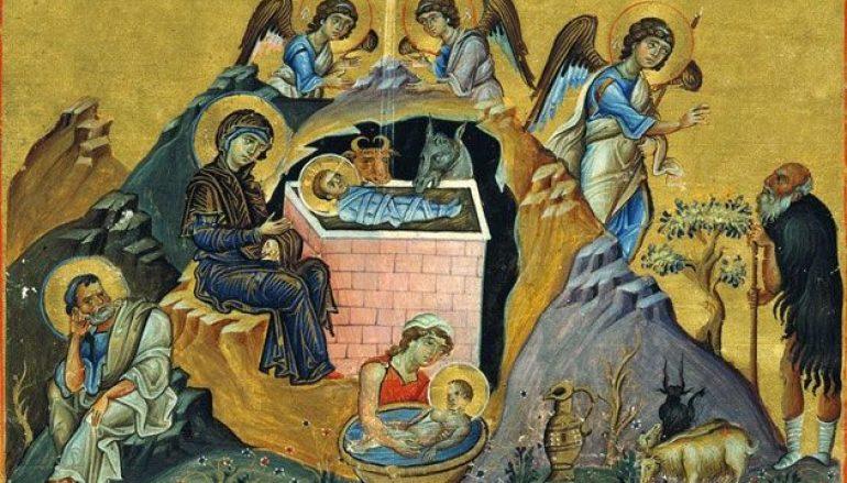«Η Δημιουργία υποδέχεται τον Βασιλέα και Ελευθερωτή της» του Θεολόγου Παντ. Λεβάκου