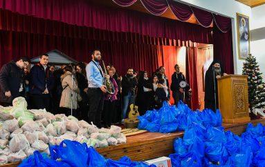 Διανομή τροφίμων και βοηθημάτων στην Ι. Μ. Λαγκαδά (ΦΩΤΟ)