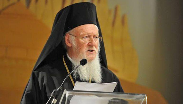 Οικ. Πατριάρχης: «Κάθε πράξη βίας είναι μια αμαρτία ενάντια στον Δημιουργό μας»